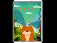 森林-童年时光#-A4时尚杂志册(24p)