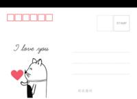 心吻可爱熊I love you 我爱你浪漫爱情-全景明信片(横款)套装