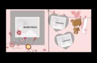 粉爱熊熊(可爱、简洁、礼物、宝贝)-贝蒂斯6x6照片书