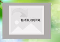 【一抹夏的温柔】-彩边拍立得横款(36张P)
