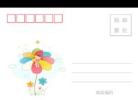 儿童可爱潮流插画彩色童年的美好记忆七彩花朵女孩-全景明信片(横款)套装