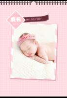 宝宝成长每一天(女宝宝款)-A4挂历