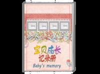清新碎花布艺宝贝成长记录册(baby's memory)-立体布艺设计温馨可爱-记录宝宝珍贵的每一刻-A4时尚杂志册(26p)