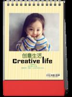 创意生活(封面封底图片可替换)-8寸竖款双面