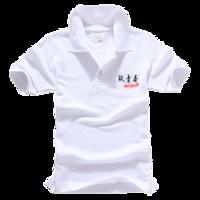 致青春-男款纯色POLO衫