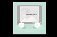 幸福的精灵-8x8印刷单面水晶照片书21P