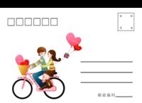 情侣 卡通 纪念 爱情-全景明信片(横款)套装