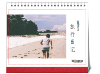 旅行日记#-10寸单面印刷台历