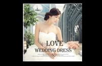 爱的嫁衣 婚纱爱情模板 个人写真 浪漫爱情(图可换)-8x8印刷单面水晶照片书21P