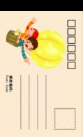 宝贝节日快乐-全景明信片(竖款)套装