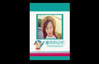 童年的记忆-8x12印刷单面水晶照片书21p
