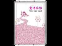 童话乐园-文字可改-大容量亲子儿童画册-A4时尚杂志册(26p)