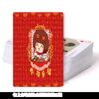 中国风卡通精美扑克牌-双面定制扑克牌