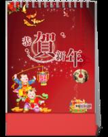 【恭贺新年】内页照片可替换-10寸竖款双面