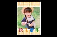 萌娃 时尚 宝贝 纪念 可更换照片  亲子  可爱-8x12印刷单面水晶照片书21p