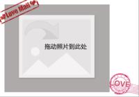 爱的印章(love mail)-彩边拍立得横款(18张P)