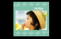 韩式天真可爱 宝宝-8x8印刷单面水晶照片书21P