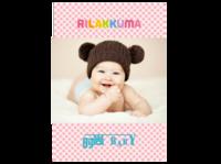 时尚宝宝 可爱-(微商)杂志册40p(亮膜)