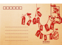 happy new year 新年快乐-全景明信片(横款)套装