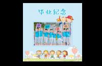 儿童毕业纪念(幼儿园毕业、小学毕业都可以用)-8x8印刷单面水晶照片书21P