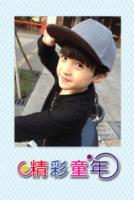 精彩童年-萌娃-照片可替换-8x12双面水晶印刷照片书22p