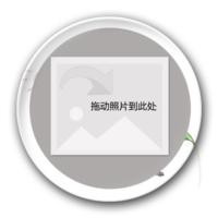 点缀-4.4个性徽章