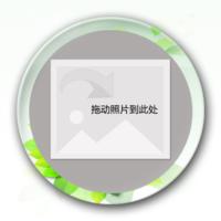 绿叶子-4.4个性徽章