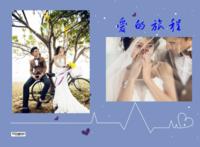 爱的旅程-A3硬壳蝴蝶装照片书24P