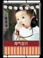 精致时尚淘气宝贝(男女通用 礼物)-A4杂志册(42P)