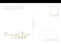 光阴故事 story of time 美好记忆-等边留白明信片(横款)套装