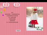 甜蜜的baby-硬壳精装照片书20p(亮膜)