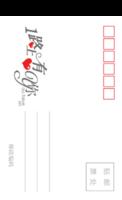 爱 一路上有你 浪漫爱情路有你相随 陪伴6231421爱的纪念-全景明信片(竖款)套装