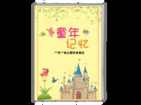 快乐童年(幼儿园、小学毕业纪念)-A4时尚杂志册(26p)