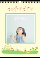 童年记忆-A4挂历