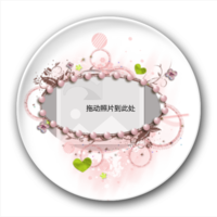 可爱-2.5徽章