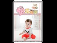 快乐童年-A4时尚杂志册(26p)