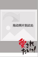 文字-定制lomo卡套装(25张)