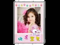 粉色系快乐宝贝成长记录-漂亮宝贝-欢乐童年-开心宝宝-A4时尚杂志册(24p)