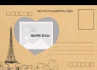 牛皮纸手绘-全景明信片(横款)套装