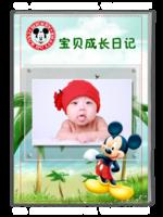 宝宝成长日记米老鼠唐老鸭版 动漫卡通儿童小孩照片杂志书-A4杂志册(32P)