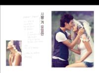 韩式结婚照 婚纱影楼 结婚照 我们结婚了 简约 时尚 照片可以更换-8x12对裱特种纸30p