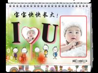 宝宝台历--全家福-美好珍藏(照片可换)-8寸单面印刷台历