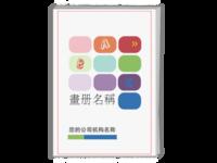 公司画册(文字可改)产品宣传册个人简历作品集通用-A4时尚杂志册(26p)