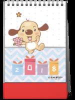 2018可爱小动物快乐出发-(微商)8寸竖款双面台历