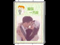 爱你一万年情侣婚礼纪念册相册照片书杂志册-A4时尚杂志册(26p)