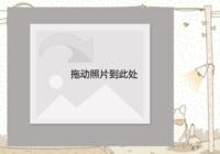 【小清新】-彩边拍立得横款(6张P)