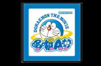哆啦A梦-8x8水晶照片书