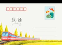 旅途-旅行-用一场旅行致青春-全景明信片(横款)套装
