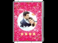 甜蜜浪漫爱情  夫妻 爱人 情人 结婚纪念日 首页样图可换,内页图文可改-A4时尚杂志册(24p)