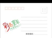 MX124彩色童年卡通 可爱儿童成长 亲子宝贝纪念-全景明信片(横款)套装